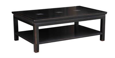 Sapporo Coffee Table with Shelf